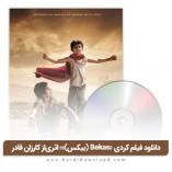 دانلود فیلم کردی «Bekas (بیکس)» (۲۰۱۲) از کارزان قادر